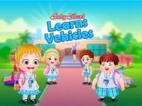 בייבי הייזל לומדת כלי רכב